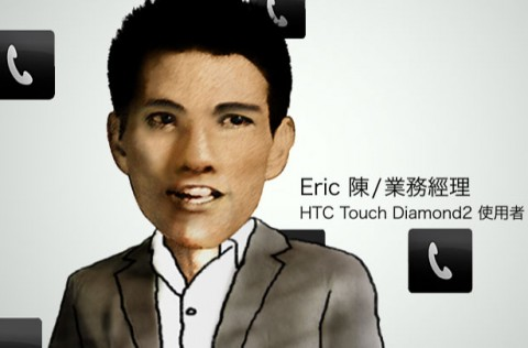 HTC Diamond 2