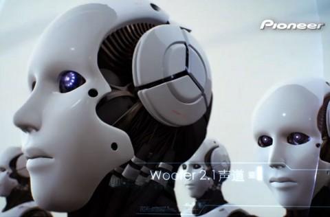 Pioneer / Robots