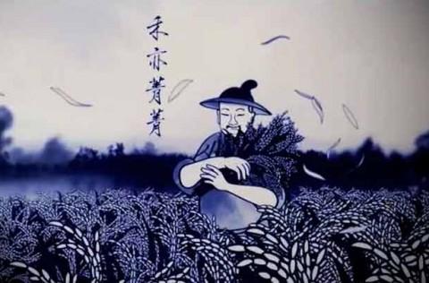 ChungHua Rice