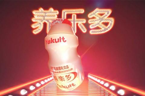 Yakult / Treadmill
